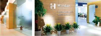 Jiangsu Handian Biotechnology Co., Ltd.